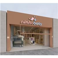 NINHO BABY, Logo e Identidade, Crianças & Infantil