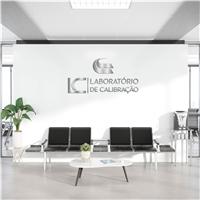 LC Laboratório de Calibração LTDA, Logo e Identidade, Outros