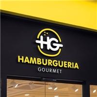 HG Hamburgueria Gourmet, Logo e Identidade, Alimentos & Bebidas