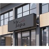 MR. JAPA, Logo e Identidade, Alimentos & Bebidas