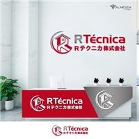 R Técnica, Logo e Identidade, Construção & Engenharia