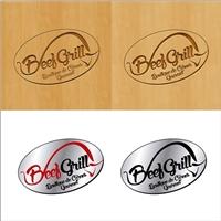 Beef Grill - Boutique de Carnes Gourmet, Logo, Alimentos & Bebidas
