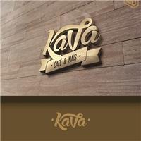 KAVA, Logo e Cartao de Visita, Alimentos & Bebidas