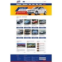 AtiqueSP , Logo em 3D, Automotivo