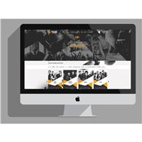 TDB Produtora, Logo em 3D, Artes, Música & Entretenimento