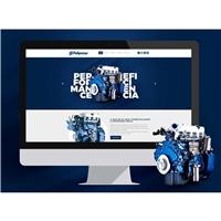 Polipeças Comercial e Importadora LTDA, Logo em 3D, Automotivo