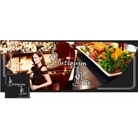 Butiquim Bar, Manual da Marca, Alimentos & Bebidas