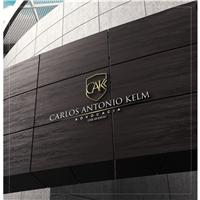 Carlos Antonio Kelm, Logo, Advocacia e Direito