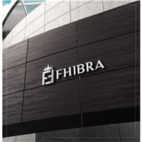 FHIBRA, Logo, Roupas, Jóias & acessórios