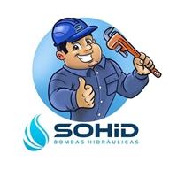 Sohid, Anúncio para Revista/Jornal, Outros