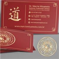 Centro de Medicina Tradicional Chinesa Miyamoto, Papelaria (6 itens), Saúde & Nutrição