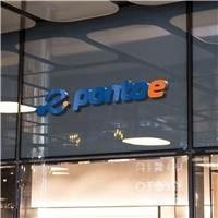 PONTOE, Logo, Computador & Internet