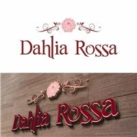 Dahlia Rossa, Logo e Cartao de Visita, Roupas, Jóias & acessórios