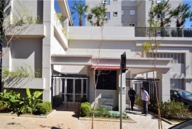 Apartamento à venda Barra Funda, São Paulo - 452934010-portaria.jpeg