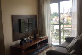 Apartamento à venda Jardim das Vertentes, São Paulo - 1195379604-001.jpeg