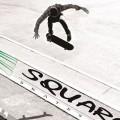 Square SkateShop - Usuário do Proprietário Direto