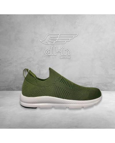 All- classic Verde