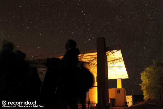 observatorio mamalluca - vicuña