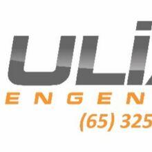Logo ULIAN ENERGIA SOLAR