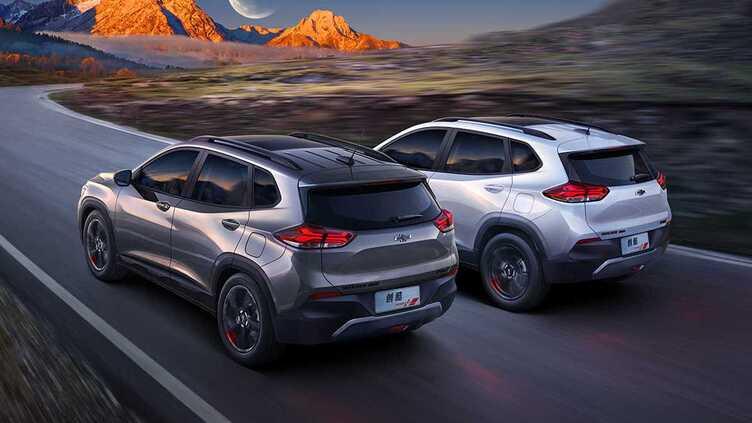 New 2020 Chevrolet Captiva 1 5 T Suv Sport Interior And Exterior Full Hd 60fps Youtube Chevrolet Captiva Chevrolet Chevrolet Captiva Sport