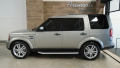 120_90_land-rover-discovery-hse-3-0-sdv6-4x4-11-12-1