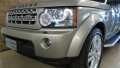 120_90_land-rover-discovery-hse-3-0-sdv6-4x4-11-12-3