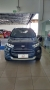 120_90_ford-ecosport-freestyle-1-6-16v-flex-12-13-81-4