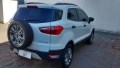 120_90_ford-ecosport-freestyle-1-6-16v-flex-13-14-114-10