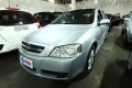 120_90_chevrolet-astra-hatch-advantage-2-0-flex-08-08-57-4