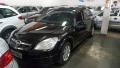 Chevrolet Vectra Expression 2.0 (flex) - 08/08 - 26.990