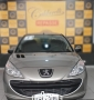 120_90_peugeot-207-hatch-xr-1-4-8v-flex-4p-10-11-245-6