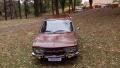 120_90_volkswagen-brasilia-brasilia-1600-75-75-4