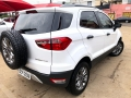 120_90_ford-ecosport-1-6-tivct-freestyle-16-17-13-7