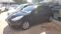Peugeot 207 Hatch XR 1.4 8V (flex) 4p - 11/11 - 22.990