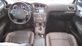 120_90_citroen-c4-lounge-exclusive-1-6-thp-aut-16-16-3-4
