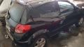 120_90_ford-ka-hatch-1-0-flex-08-09-23-3