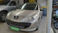 120_90_peugeot-207-hatch-xr-1-4-8v-flex-4p-10-11-238-1