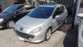 Peugeot 307 Hatch. Presence Pack 1.6 16V (flex) - 12/12 - 28.900