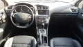 120_90_citroen-c4-lounge-exclusive-1-6-thp-aut-15-16-3-4