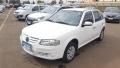 Volkswagen Gol 1.0 8V (G4)(Total Flex)4p - 13/14 - 23.900