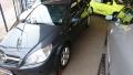 Chevrolet Vectra Elegance 2.0 (flex) - 07/07 - 25.900