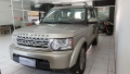120_90_land-rover-discovery-4-s-3-0-sdv6-4x4-13-13-1-2