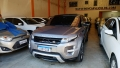 120_90_land-rover-range-rover-evoque-2-0-si4-dynamic-tech-pack-13-13-2-1