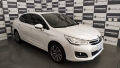 120_90_citroen-c4-lounge-exclusive-1-6-thp-flex-aut-16-17-12-1