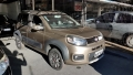 Fiat Uno Way 1.0 (Flex) 4p - 15/16 - 32.500