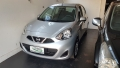 Nissan March 1.0 12V S (Flex) - 16/17 - 36.900