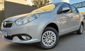 Fiat Grand Siena Attractive 1.4 8V (Flex) - 12/13 - 32.900