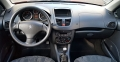 120_90_peugeot-207-hatch-xr-1-4-8v-flex-4p-09-10-93-7