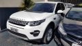 120_90_land-rover-discovery-sport-2-2-sd4-hse-luxury-4wd-15-16-1-1