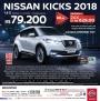 120_90_nissan-kicks-1-6-s-cvt-flex-17-18-6